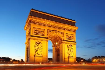 charles de gaulle: Famous Arc de Triomphe in Paris, France