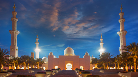 Sheikh Zayed mosque in Abu Dhabi, United Arab Emirates, Middle East photo
