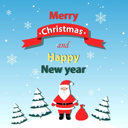Christmas and New Year greeting card. Vector illustration. Snow background.