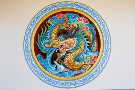 Dragon in the wall