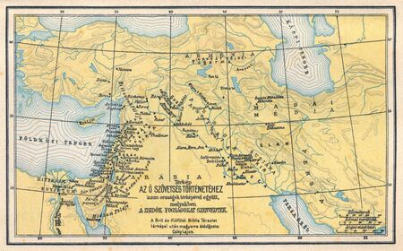 ancient civilization: Vintage biblical map showing the Holy Land