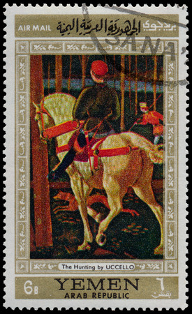 YEMEN - CIRCA 1968  stamp printed by Yemen, shows The Hunting by Uccello, circa 1968
