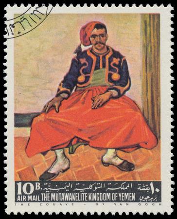 circa: YEMEN - CIRCA 1967  stamp printed by Yemen, shows The Zouave by Van Gogh, circa 1967  Stock Photo