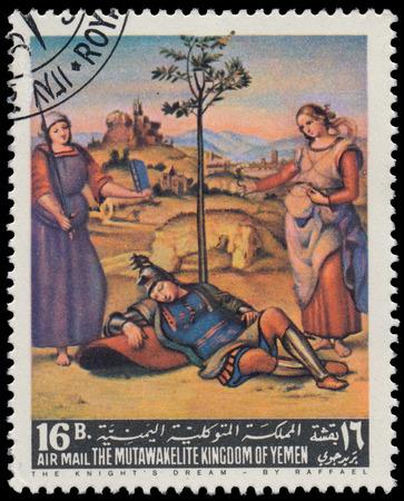 yemen: YEMEN - CIRCA 1967  stamp printed by Yemen, shows The Knight Stock Photo