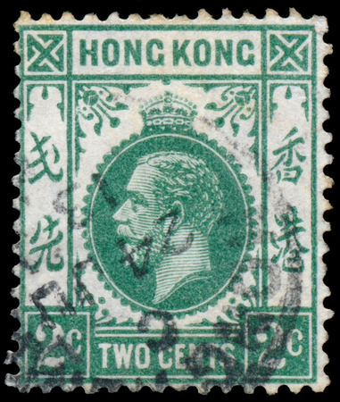 dominions: HONG KONG - CIRCA 1907: A stamp printed in HONG KONG shows image of the George V was King of the United Kingdom and the Dominions of the British Commonwealth, circa 1907. Editorial