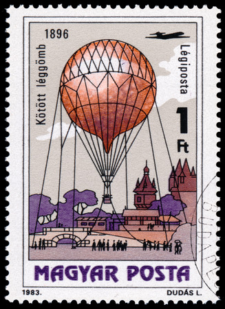 manned: HUNGARY - CIRCA 1983: A stamp printed in Hungary, shows Kite Balloon, 1896, with the same inscription, from the series 200 Years of Manned Flight, circa 1983