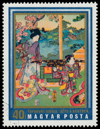 japanese garden: HUNGARY - CIRCA 1971: A stamp printed in Hungary shows painting Walking in Garden (Toyokuni School), the same inscription, series Japanese Prints from Museum of East Asian Art, Budapest, circa 1971
