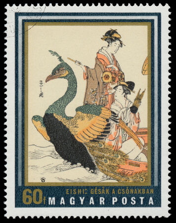 HUNGARY - CIRCA 1971: A stamp printed in Hungary shows painting Geisha in boat (by Yeishi), with the same inscription, series Japanese Prints from Museum of East Asian Art, Budapest, circa 1971 photo
