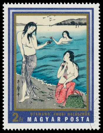 art museum: HUNGARY - CIRCA 1971: stamp printed in Hungary shows Awabi fisher women, by Utamaro, the same inscription, series Japanese Prints from Museum of East Asian Art, Budapest, circa 1971