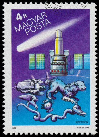 astrophysical: HUNGARY - CIRCA 1986: Stamp printed in Hungary, shows the USSRs Astron UV and X-ray astrophysical observations satellite, circa 1986