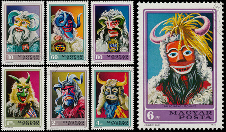 mohacs: HUNGARY - CIRCA 1973: Set of stamps printed in Hungary shows Busojaras from town Mohacs, circa 1973