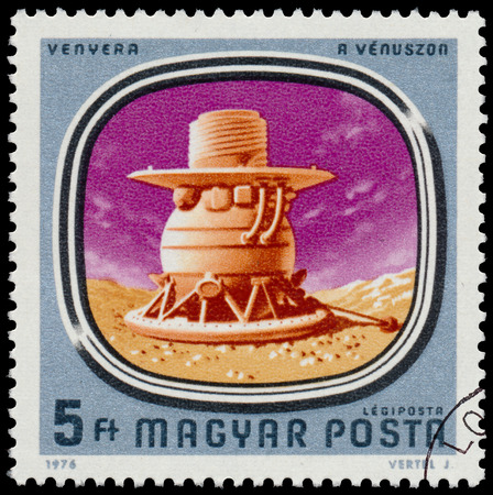 astronautics: HUNGARY - CIRCA 1976: Stamp printed in Hungary shows Venera on Mars, with the same inscription, from the series Space Probes to Mars and Venus, circa 1976.
