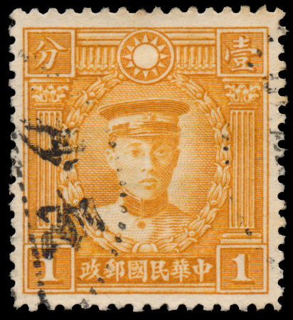 chinese postage stamp: CHINA - CIRCA 1932: A stamp printed in China shows Ch'en Ying-shih from the series Martyrs of the Revolution, circa 1932