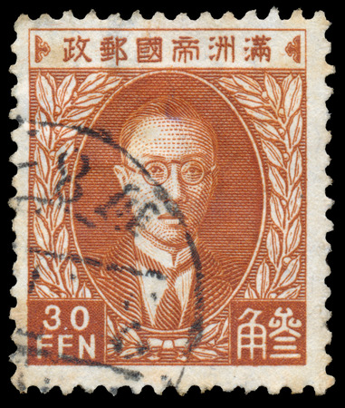 pu: CHINA - CIRCA 1934: A stamp printed in China shows President Pu Yi, circa 1934