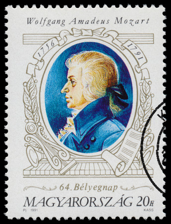 amadeus: HUNGARY - CIRCA 1991: Stamp printed in Hungary shows portrait, The 200th Anniversary of the Death of Wolfgang Amadeus Mozart, 1756-1791, circa 1991.