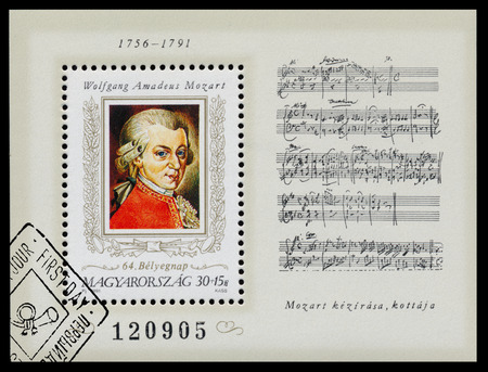 of mozart: HUNGARY - CIRCA 1991: Stamp printed in Hungary shows portrait, The 200th Anniversary of the Death of Wolfgang Amadeus Mozart, 1756-1791, circa 1991.