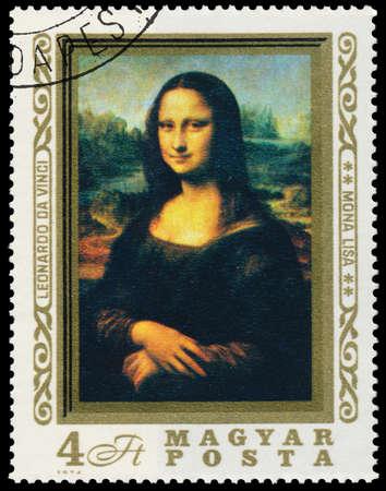 mona lisa: HUNGARY – CIRCA 1974: Stamp printed in Hungary shows an image of Mona Lisa or La Gioconda from Leonardo Da Vinci, circa 1974.