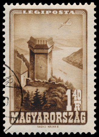 visegrad: HUNGARY - CIRCA 1947: Stamp printed by Hungary, shows Visegrad Fortress on the Danube, circa 1947