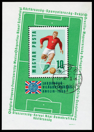 soccer world cup: HUNGARY - CIRCA 1966: Stamp printed in Hungary celebrates Soccer world cup showing illustration of soccer players and playground, circa 1966
