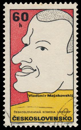 czechoslovakia: CZECHOSLOVAKIA - CIRCA 1969: Stamp printed in Czechoslovakia shows Vladimir Majakovskij Russian poet, playwright, artist, actor; circa 1969