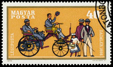 daimler: HUNGARY - CIRCA 1970: A stamp printed by Hungary, shows automobile, Daimler, circa 1970 Editorial
