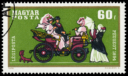 circa: HUNGARY - CIRCA 1970: A stamp printed by Hungary, shows automobile, Peugeot, circa 1970 Editorial