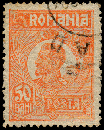 ferdinand: ROMANIA - CIRCA 1920: Stamp printed in Romania shows portrait of Romania King Ferdinand, without inscription, from the series King Ferdinand, circa 1920