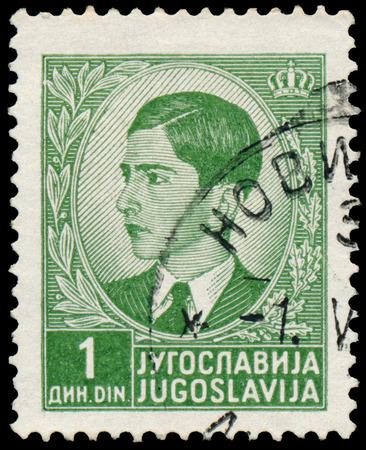 yugoslavia: YUGOSLAVIA - CIRCA 1939: A stamp printed in Yugoslavia shows King Peter II, circa 1939.