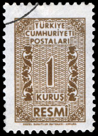 poststempel: TÜRKEI - CIRCA 1962: Stempel in der Türkei gedruckt zeigt orientalischen Muster, circa 1962