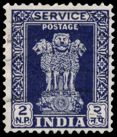 indian postal stamp: INDIA - CIRCA 1958: Stamp printed in India shows four Indian lions capital of Ashoka Pillar, circa 1958.