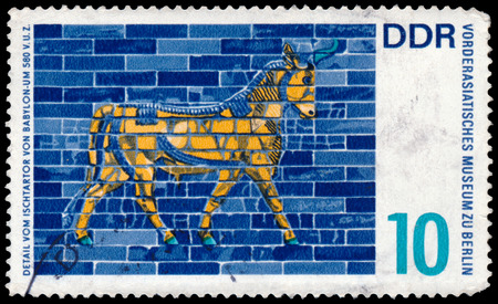 GERMANY - CIRCA 1966: Stamp printed in East Germany shows Museum of the Ancient Near East in Berlin, detail from the Ishtar Gate of Babylon , circa 1966