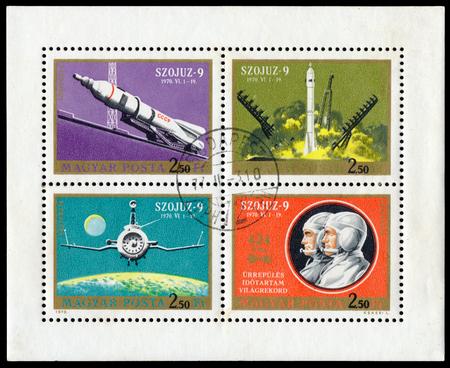 soyuz: HUNGARY - CIRCA 1970: Stamp printed in Hungary shows Soyuz 9 with crew Andrian Nikolayev and Vitali Sevastyanov, circa 1970 Editorial