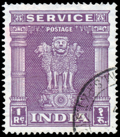 sarnath: INDIA - CIRCA 1950: Stamp printed in India shows four Indian lions capital of Ashoka Pillar, circa 1950. Editorial