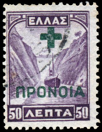 printed: Stamp printed in Greece Corinth Canal Shows