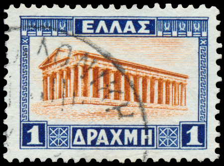 postage: GREECE - CIRCA 1927: a stamp printed in Greece shows Temple of Hephaestus