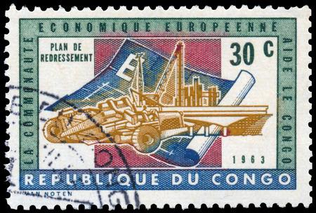 CONGO - CIRCA 1963: a stamp printed in Congo shows recovery plan Sajtókép