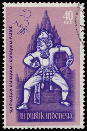 ramayana: INDONESIA - CIRCA 1962: a stamp printed in Indonesia shows scene from Ramayana Ballet
