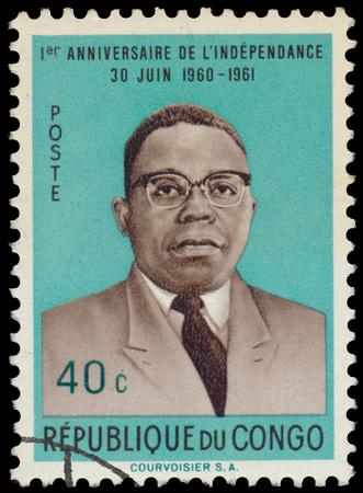 CONGO - CIRCA 1961: a stamp printed in Congo shows president Joseph Kasa-Vubu