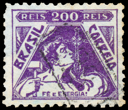 close p: BUDAPEST, HUNGARY - 20 february 2016: a stamp printed in the Brazil shows image celebrating energy, circa 1933