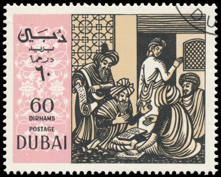 omar: BUDAPEST, HUNGARY - 01 march 2016:  a stamp printed in the Dubai shows shows scene by Omar Khayyam - Arab Philosopher and Poet, circa 1967