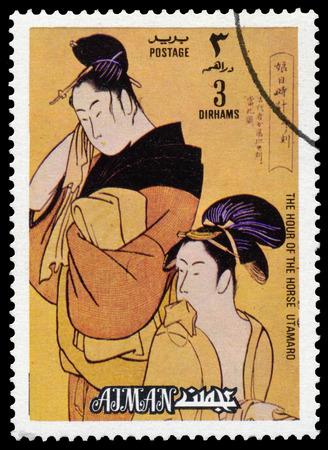 printmaker: BUDAPEST, HUNGARY - 01 march 2016:  a stamp printed in Ajman, shows work of Kitagawa Utamaro, Japanese Painter and Printmaker, circa 1971