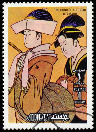 japanese people: BUDAPEST, HUNGARY - 01 march 2016:  a stamp printed in Ajman, shows work of Kitagawa Utamaro, Japanese Painter and Printmaker, circa 1971