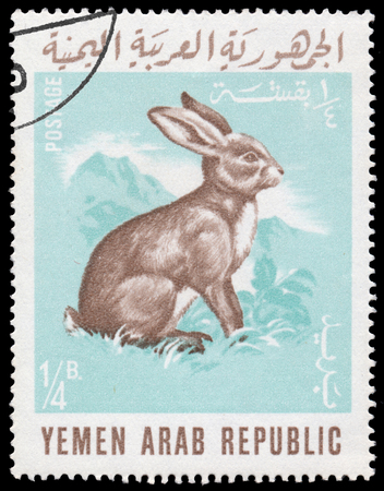 circa: BUDAPEST, HUNGARY - 29 february 2016:  a stamp printed  in the Yemen shows Rabbit, circa 1966