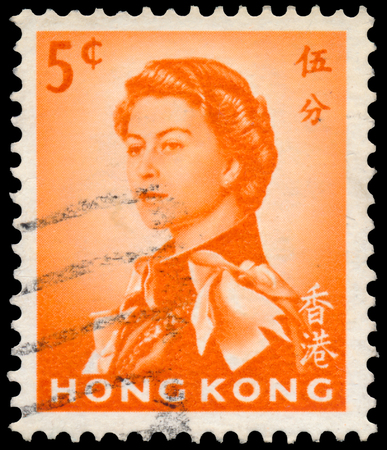 BUDAPEST, HUNGARY - 29 January 2017: A stamp printed by Hong Kong, Shows Queen Elizabeth II, circa 1962