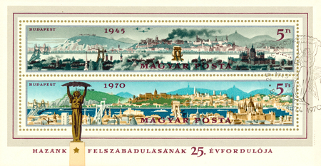 BUDAPEST, HUNGARY - 29 january 2017:  A stamp printed in Hungary shows War and peace in Budapest - circa 1970 Редакционное