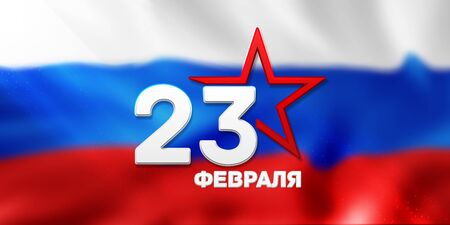 February 23. Against the background of the Russian flag. February 23. Defender of the Fatherland Day in Russian Illustration