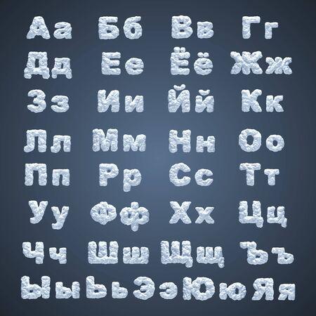 Blue snowy Russian alphabet, winter font.