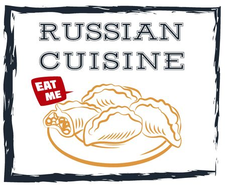 Russian pie colorful illustration. Vector illustration of Russian cuisine. Russian cuisine restaurant menu, black board poster with Russian pyroshki.