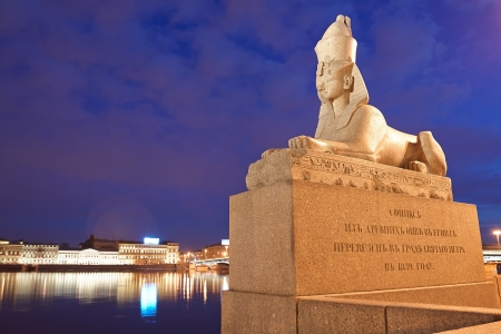 Sphinx in St  Petersburg brought from Egypt Stock Photo