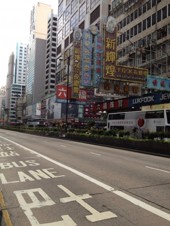 significant: Significant street in Hong Kong